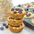 Blueberry Oatmeal Cups, breakfast meal prep, Blueberry oatmeal, how to make baked oatmeal cups, baked oatmeal, meal prep recipe, blueberry recipe
